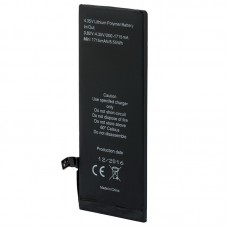 Аккумулятор Baseus для Apple iPhone 6S Battery  1715mAh